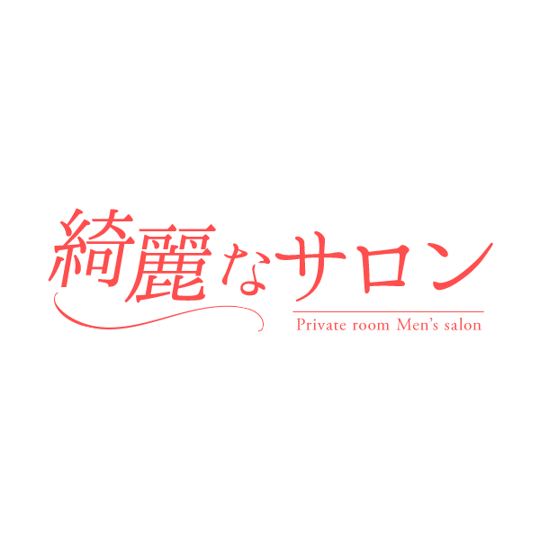 大阪府メンズエステ『綺麗なサロン』|アクセス